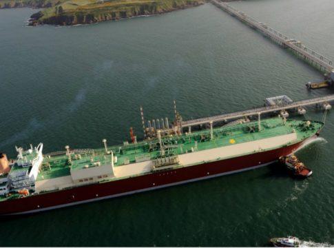 Qatar LNG Production