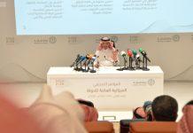 More Privatization in Saudi Arabia; Finance Minister