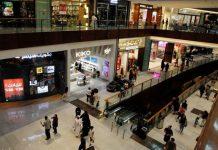 UAE Dubai Mall