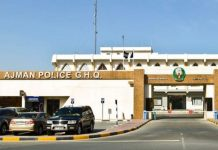 Ajman Police integrates Ajman Pay to its operations