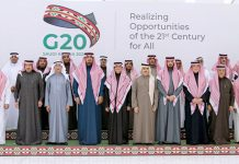 Saudi G20 presidency to conduct extraordinary trade and investment meeting