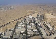 Madayn Oman grants incentives for real estate developers