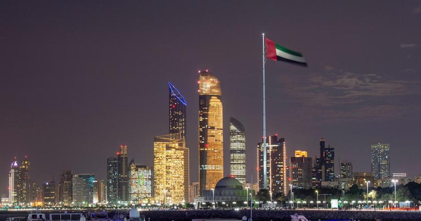 UAE Landscape
