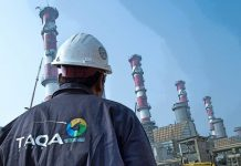 TAQA to receive water and electricity assets from Abu Dhabi National Energy Company
