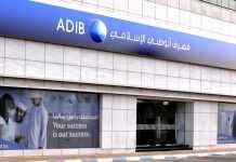 ADIB reports Q1 profit of Dh 269.7 million