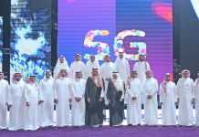 Saudi Arabia ranks fourth globally in terms of 5G technology: Saudi Ministry of Communications and Technology