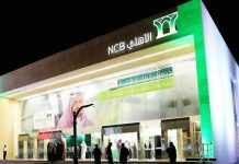 NCB Saudi Arabia