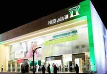 Saudi Banks Merge; NCB set to acquire Samba in a $15.3bn agreement