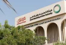 DEWA received BSC COVID-19 Assurance Statement for its health measures