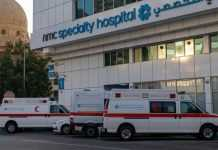 NMC Health lists for insolvency in the US