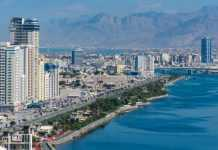 Ras Al Khaimah reveals integrated incentive package to boost its economy