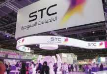 Saudi's STC will phase out 3G in favor of 4G, 5G services
