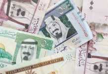 Saudi banks have enough liquidity to help the private sector during the crisis: Saudi Finance Minister
