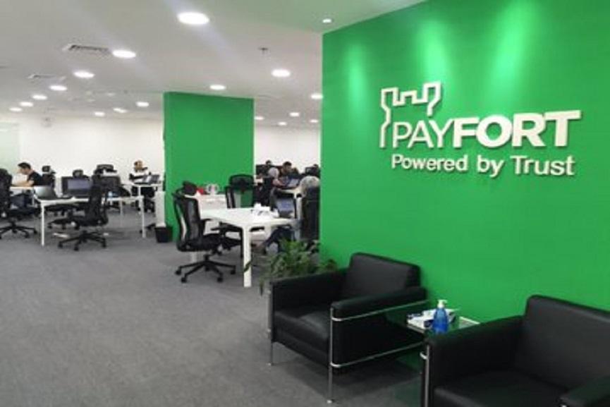 Payfort office