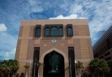 ADFD declares $272.4 million stimulus package
