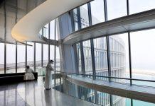 ADIA to buy 1.16% stake in Reliance Jio Platforms