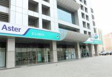 Aster DM Healthcare presents a 50-bed critical care hospital to Dubai