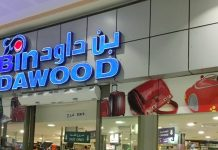 Saudi Arabia's BinDawood leading the way to the first IPO since COVID-19
