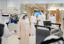 Dubai Future Labs