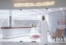 New Media Academy Image