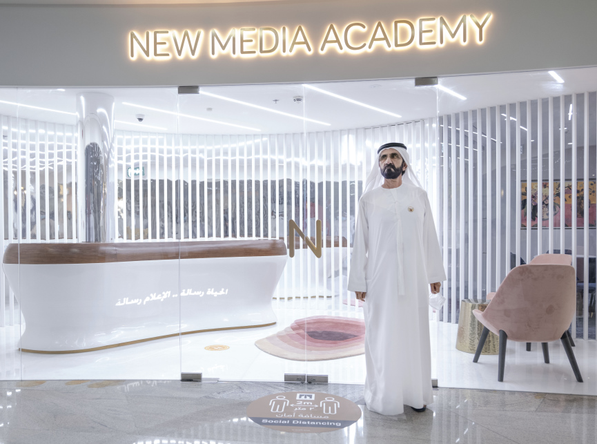 New Media Academy Image