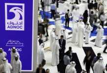 ADNOC closing landmark deal to sell 49% stake in pipeline business