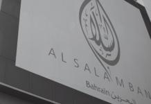 Bahrain's Al Salam Bank praised by KPMG for toping key performance indicators