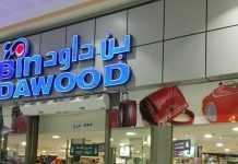 Saudi Arabia's BinDawood leading the way to the first IPO since COVID-19