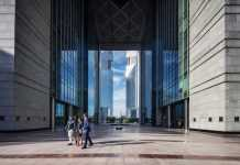UAE's reinsurance sector witnessed a growth of 17.4% in 2019; DIFC