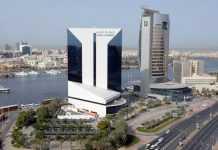 Dubai Chamber Image