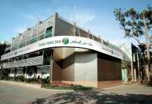 Dubai Islamic Bank secures $1 billion from its highly-valued Sukuk issue