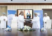 OAB - Alizz Islamic Bank merger leads Oman's financial sector consolidation
