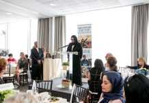 Sheikha Fatima speaking at UN Women Event 2017