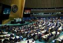 UN Meetin