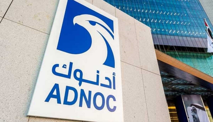 ADNOC Image