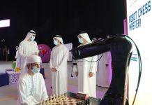 Dubai AI Everything Event