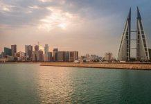 Bahrain Landscape Image