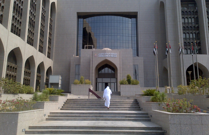 UAE Central Bank CBUAE