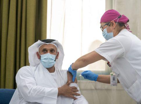UAE COVID-19 Vaccine Trials