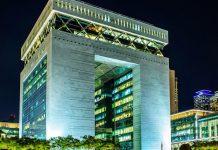 DIFC Dubai International Financial Centre