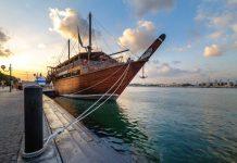 Dhow Image Dubai Ports