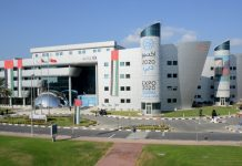 Dubai Customs Building