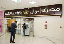 Masraf Al Rayan Bank Qatar