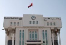 Oman Development Bank