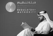 Qatar Financial Center Authority (QFCA) facility