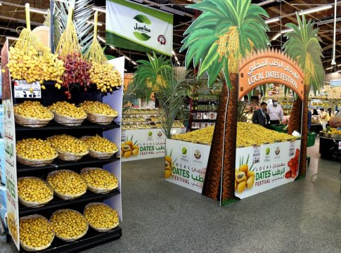 Qatar Local Dates Festival 2020