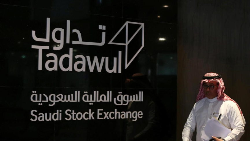 Tadawul Saudi Arabia's Stock Exchange