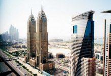 UAE Landscape Image