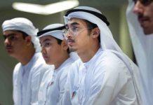 UAE Youth