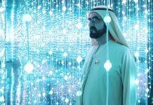 UAE AI
